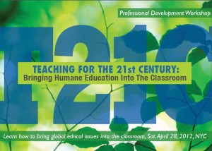 Teaching for the 21st Century postcard