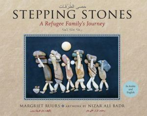 Book cover: Stepping Stones